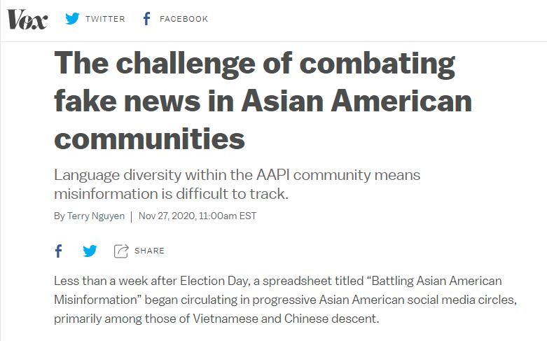 美媒:亚裔美国人群体虚假信息之战